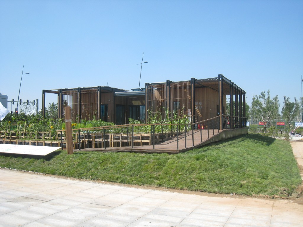 Photo of the house built by South China University of Technology and Huazhong University of Science and Technology.